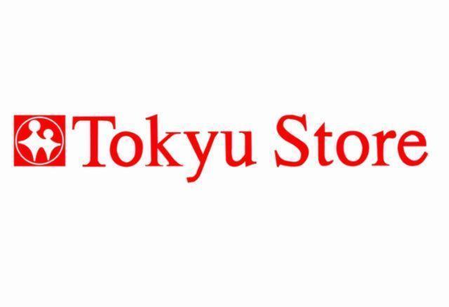 東急ストア デリカ食品部デリカ食品梶が谷ベーカリーPCの画像・写真
