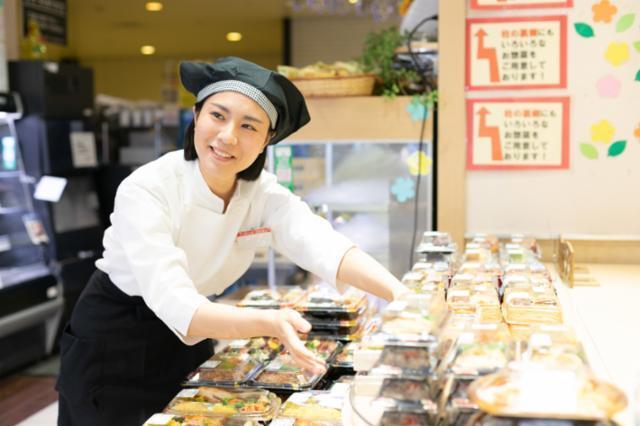 東急ストア 川奈店の画像・写真